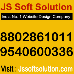 JS-SOFT-300