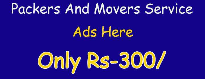 d-pm-ad-720-Faridabad