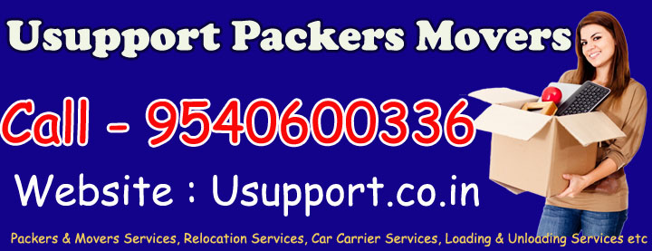 ag-packers-ad