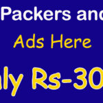 Agarwal Packers and Movers in S M Road