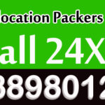 Agarwal Movers and Packers in Antop Hills